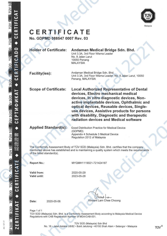 Andaman Medical Malaysia GDPMD Certificate