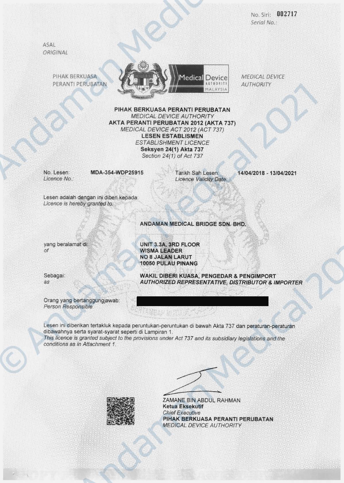 Andaman Medical Malaysia MDA Establishment License 13042021