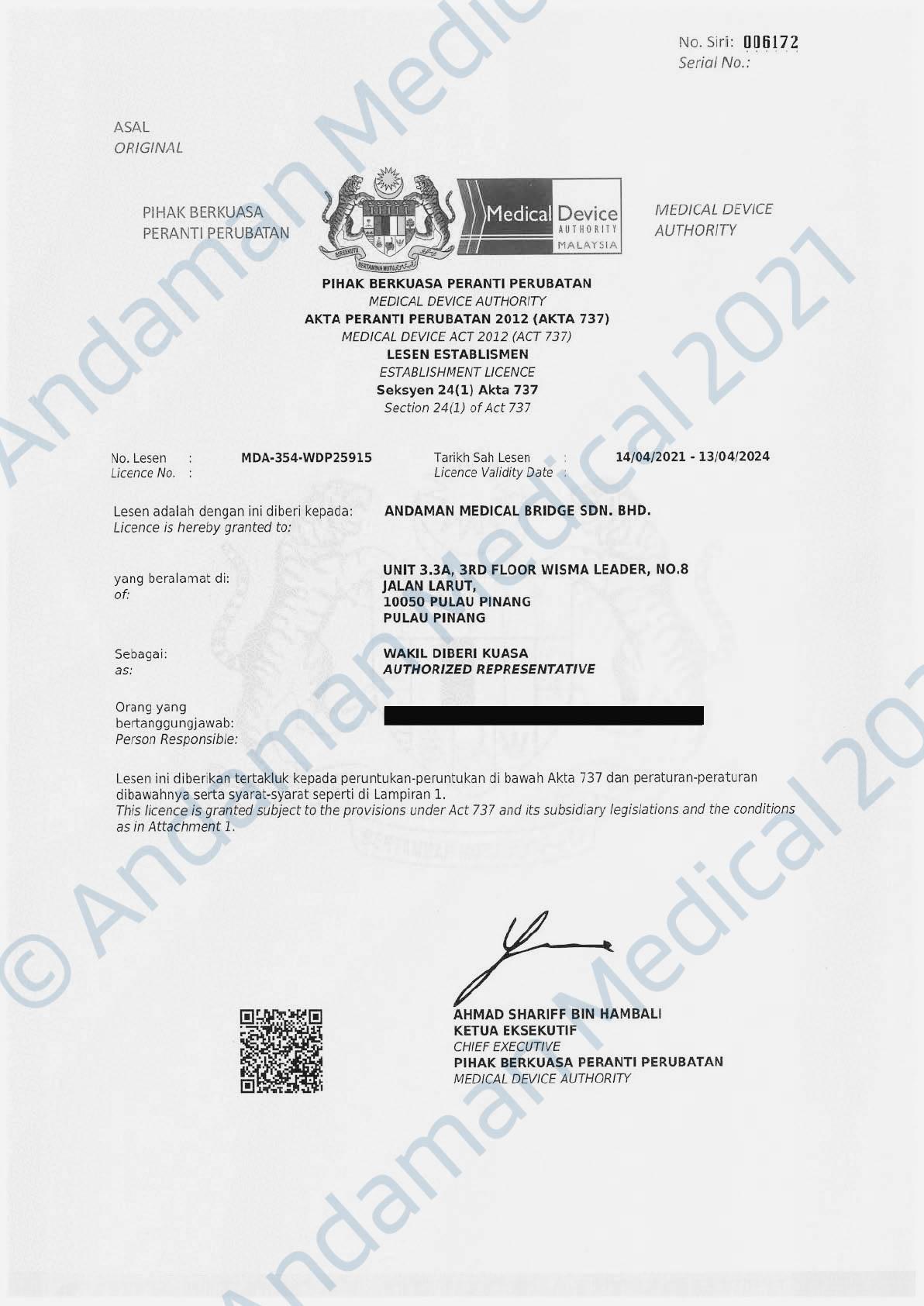 Andaman Medical Malaysia MDA Establishment License 13042024