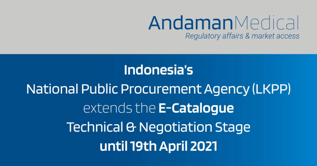 indonesia e catalogue technical stage extension